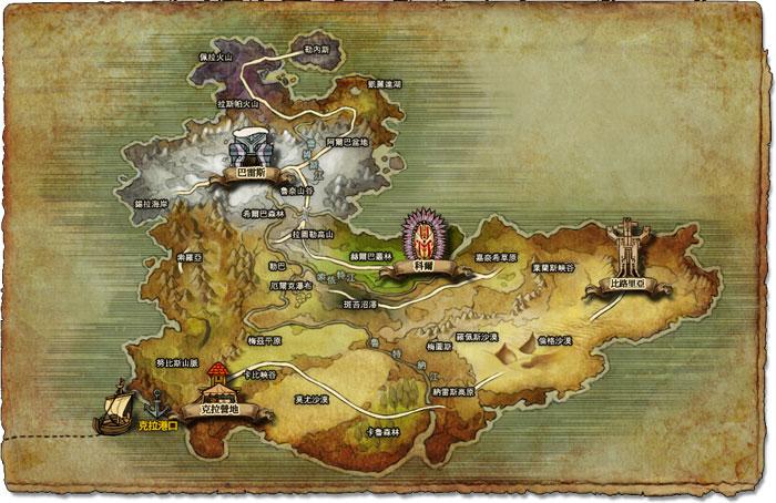 伊利亚大陆地图