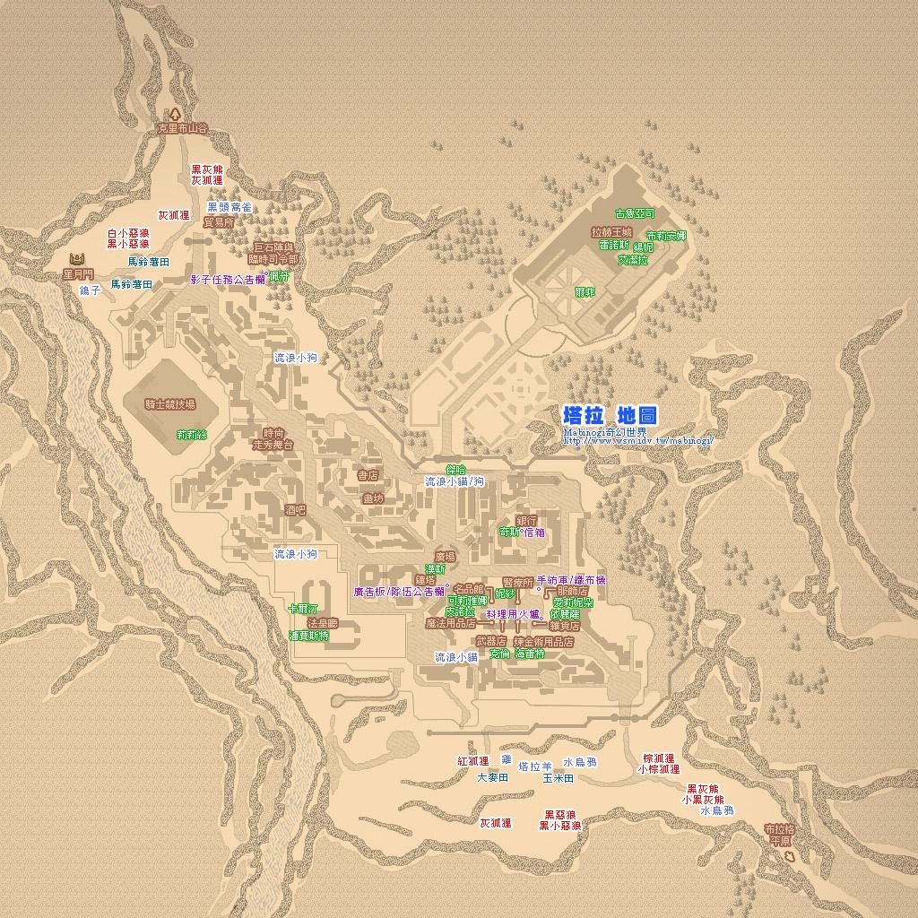 塔拉- 地图 - mabinogi奇幻世界