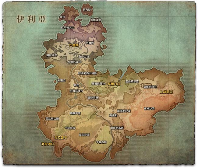 伊利亚大陆地图   点选图片显示等比例地图