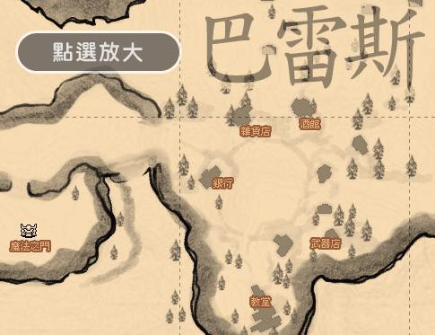 巴雷斯地圖