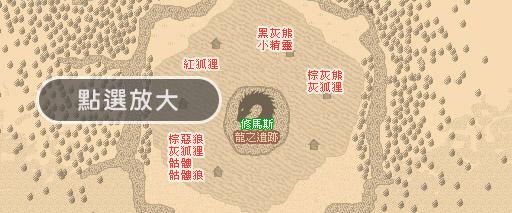 萊爾特丘陵 龍之遺跡 亞斯特地圖