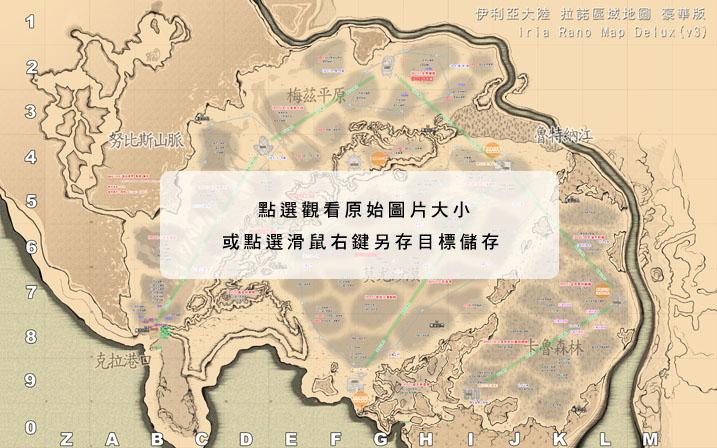 地圖 刮刮樂 世界 地圖 豪華 版