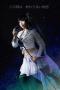 DIVA-My Dear Heroine-