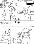四格漫畫 瑪奇