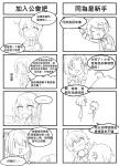 新手日常03 ~ 04