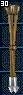 弩炮專用手製弩箭
