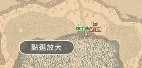 凱安港口地圖