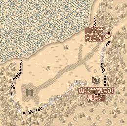 山米爾商店街地圖
