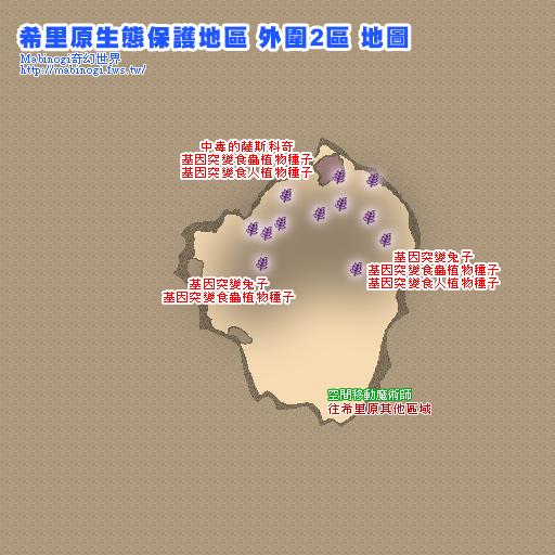 希里原生態保護地區地圖