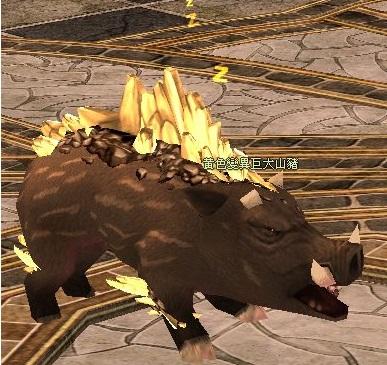 黃色異變的巨大山豬 怪物永久連結