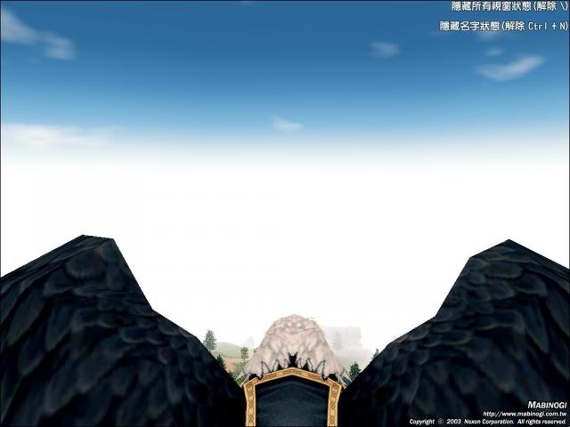 瑪奇式第一人稱飛行視角